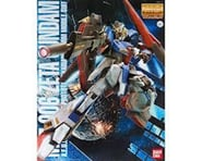 Bandai MSZ-006 Zeta Gundam 2.0 | product-related