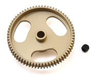 """CRC """"Gold Standard"""" 64P Aluminum Pinion Gear (69T) 