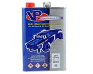 PowerMaster Nitro Race 25% Car Fuel (9% Castor/Synthetic Blend) (Six Gallons) | product-related