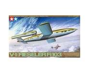 Tamiya 1/48 German V1 Flying Bomb Model Kit | product-also-purchased