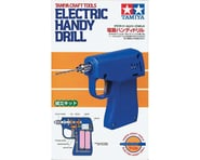 Tamiya Electric Handy Drill | product-also-purchased