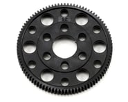 XRAY 64P Offset Spur Gear | product-related