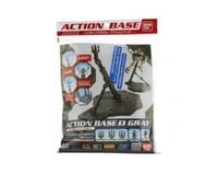Bandai 1/100 Action Base I Display Stand (Grey)