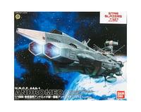 Bandai 1/1000 Andromeda Movie Effect Str Blzrs 2202
