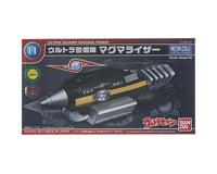 Bandai 216385 No 11 Magma Riser Ultraman Bandai Me