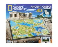 4D Cityscape NG Ancient Greece 600+pcs