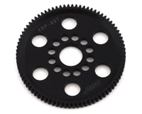 MST 48P Machined Spur Gear