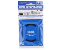 Tamiya 0.8mm Cable Wire (Black) (2000mm)