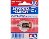 Tamiya JR Hyper-Dash 3 Motor