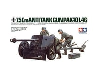 Tamiya 1 35 GER 75MM ANTITNK GUN